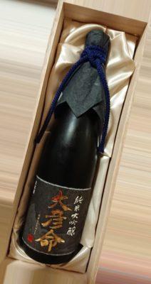 日本酒 大彦命