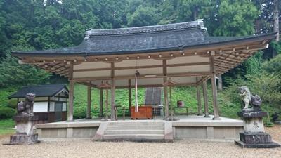 八咫烏(やたがらす)神社