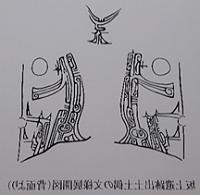 井戸尻考古館展示パネル