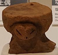 寺所第2遺跡(山梨県)土偶
