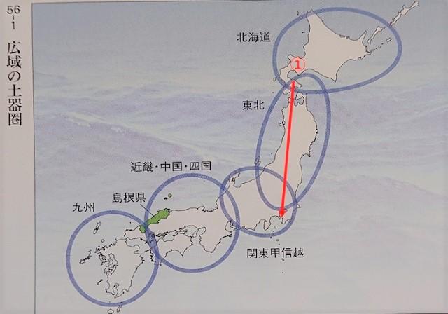 島根県古代出雲歴史博物「山陰の黎明」56-1図