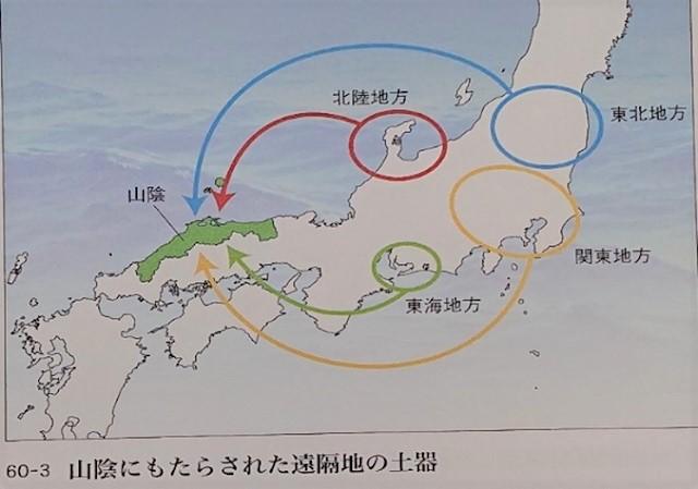 島根県古代出雲歴史博物館「山陰の黎明」60-3図